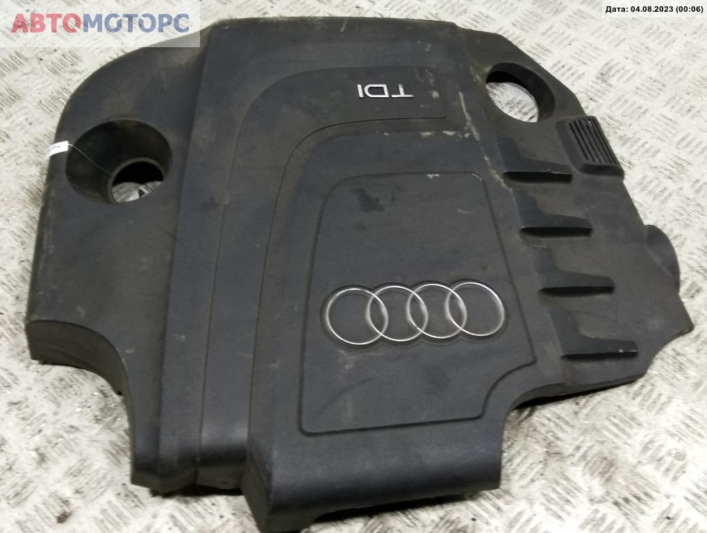Крышка двигателя декоративная Audi A6 C6 (S6,RS6) 03L103925Q