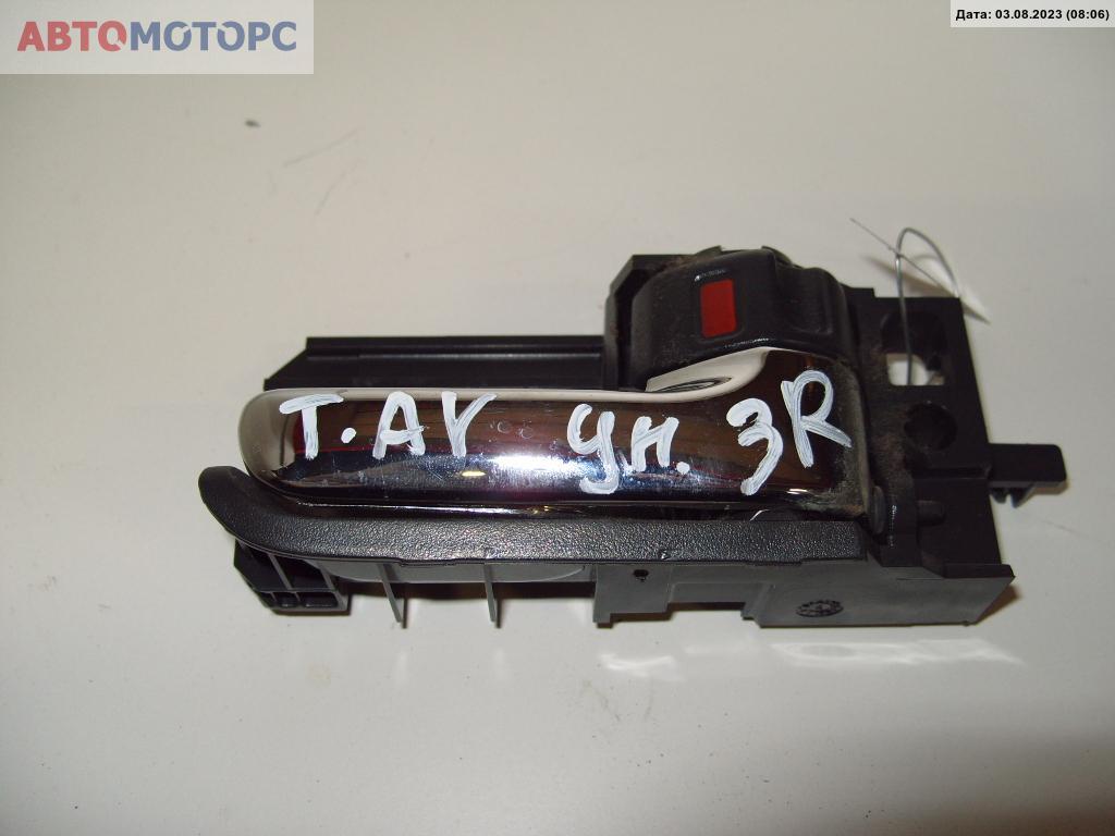 Ручка внутренняя передняя левая Toyota