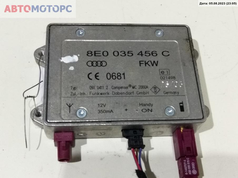 Блок управления (другие)   8E0035456C