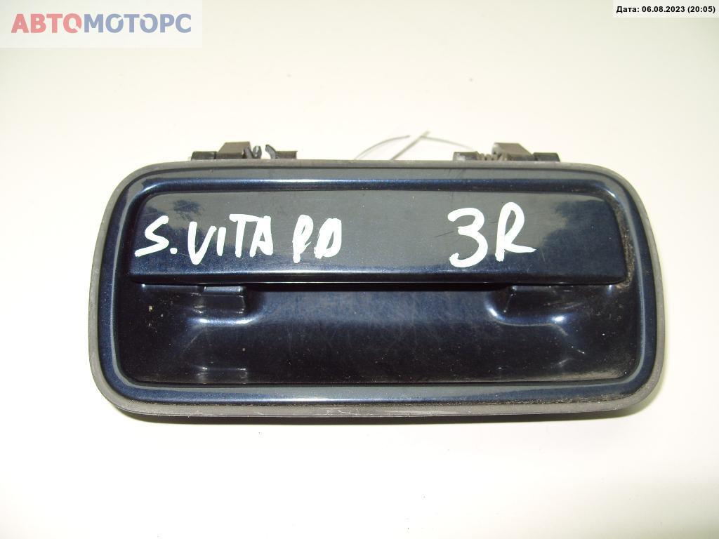 Ручка наружная задняя правая Suzuki Vitara 1