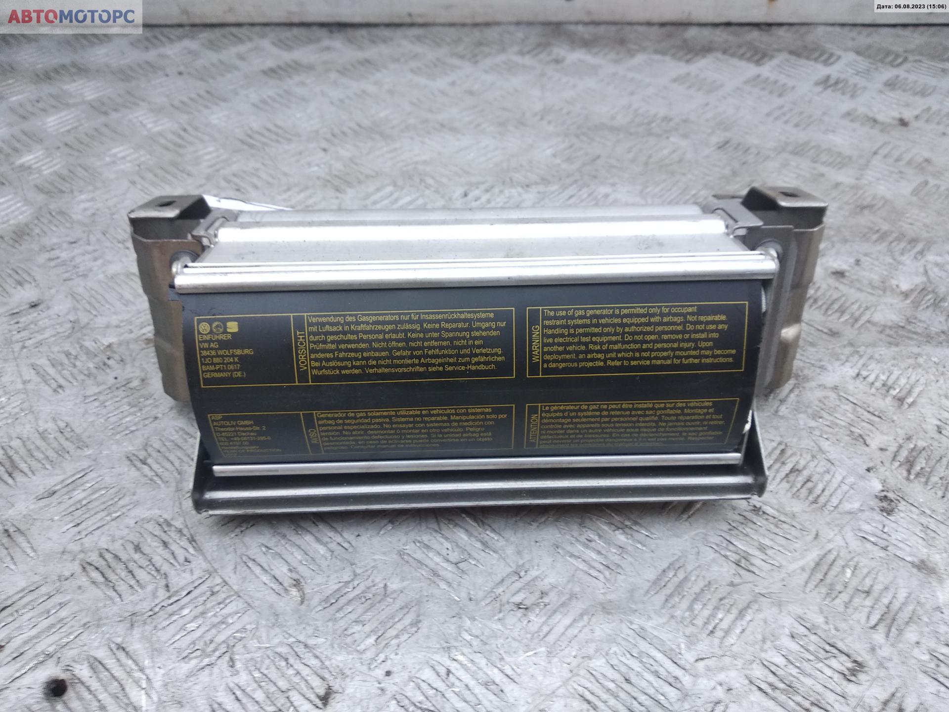 Подушка безопасности   1J0880204K