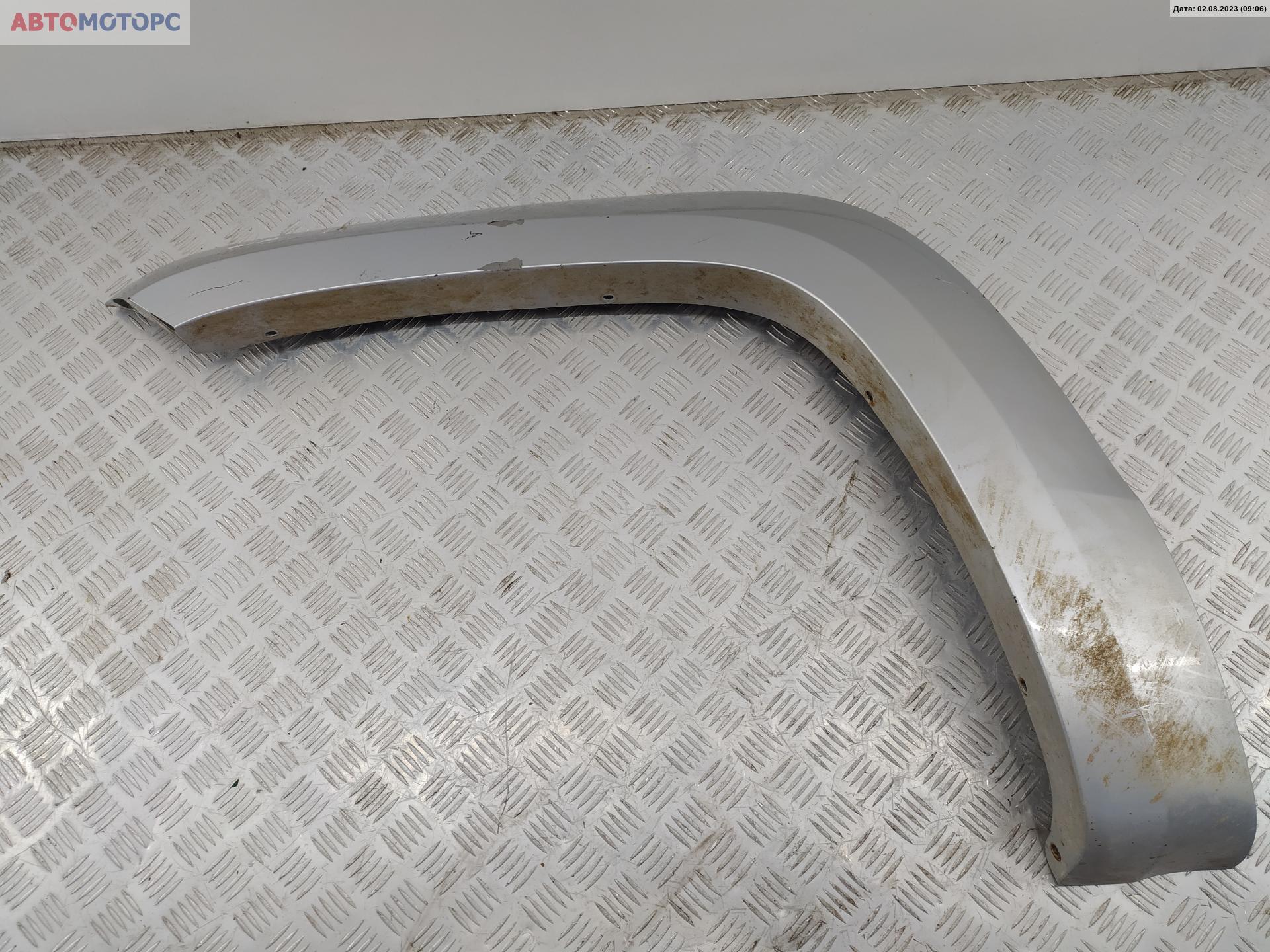 Накладка декоративная Volkswagen Amarok 2H7853717