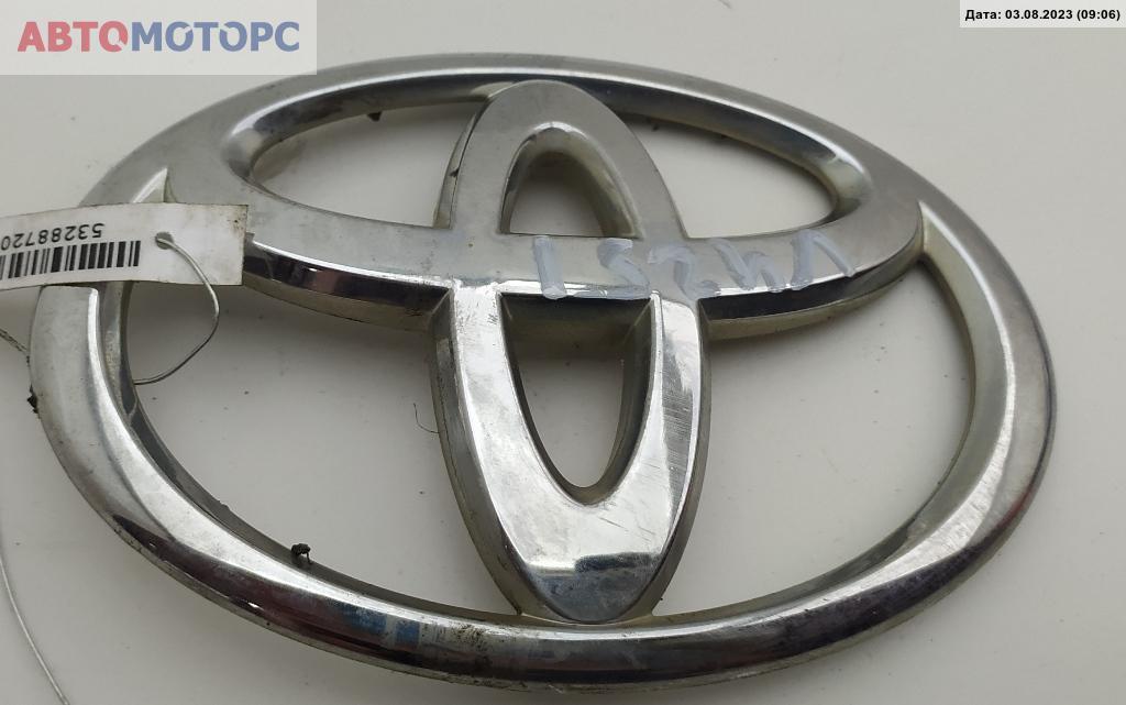 Эмблема Toyota  75312-0D010