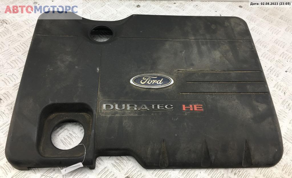 Крышка двигателя декоративная Ford Mondeo 3