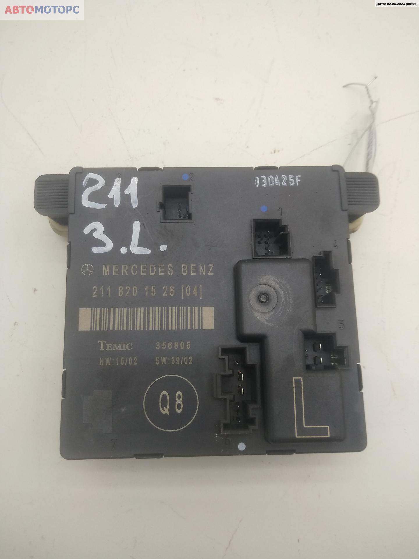 Блок управления двери задней левой   2118201526