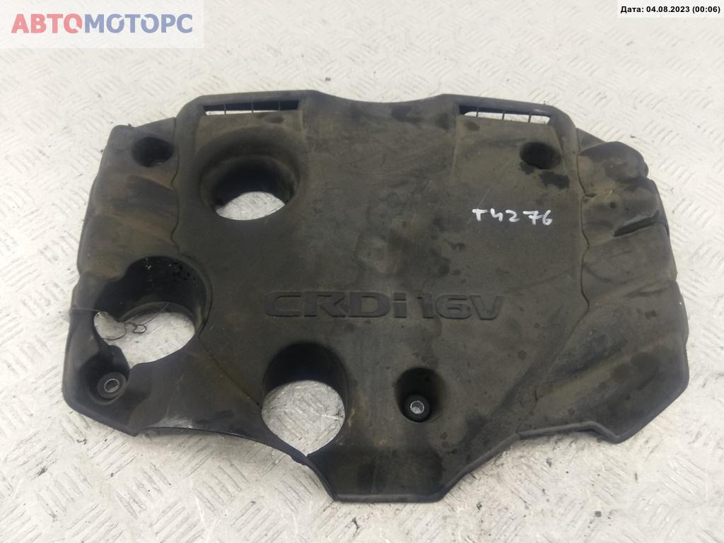 Крышка двигателя декоративная Hyundai i30 FD 2924027060