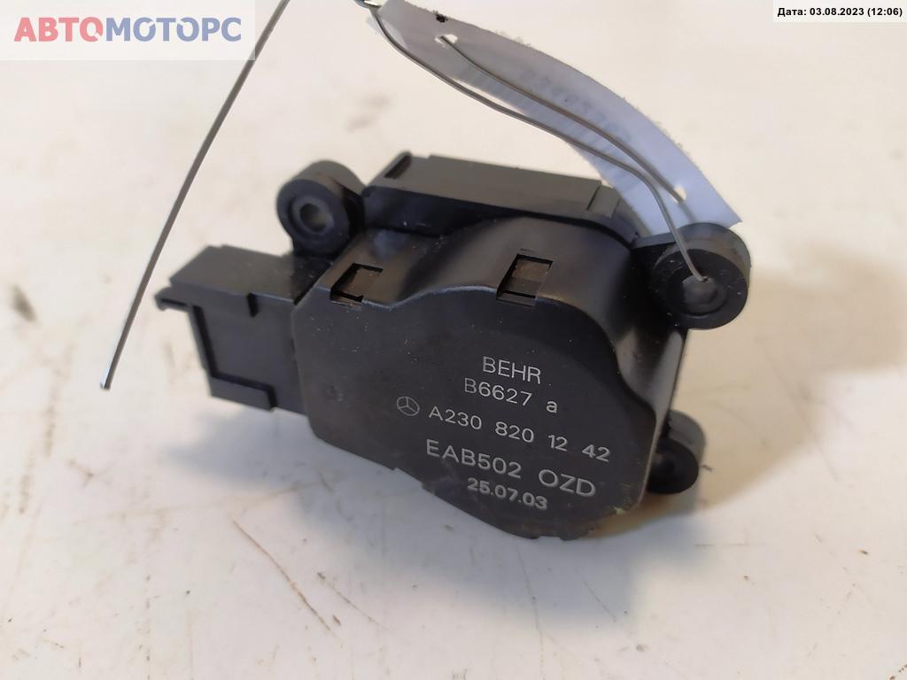 Моторчик заслонки печки   2308201242