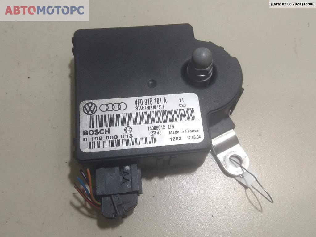 Блок управления аккумулятором (АКБ)   4F0915181A
