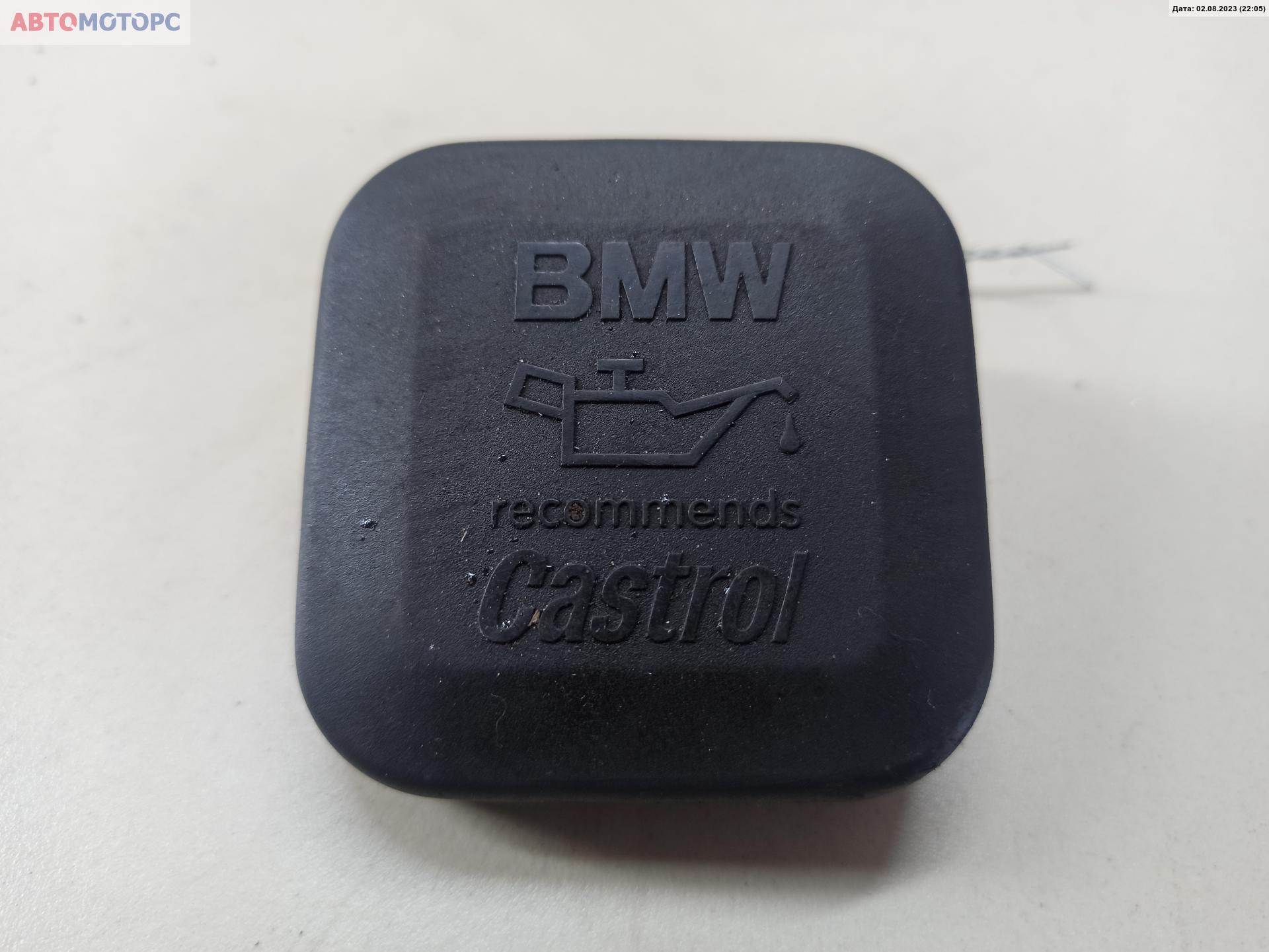 Крышка маслозаливная   7509328