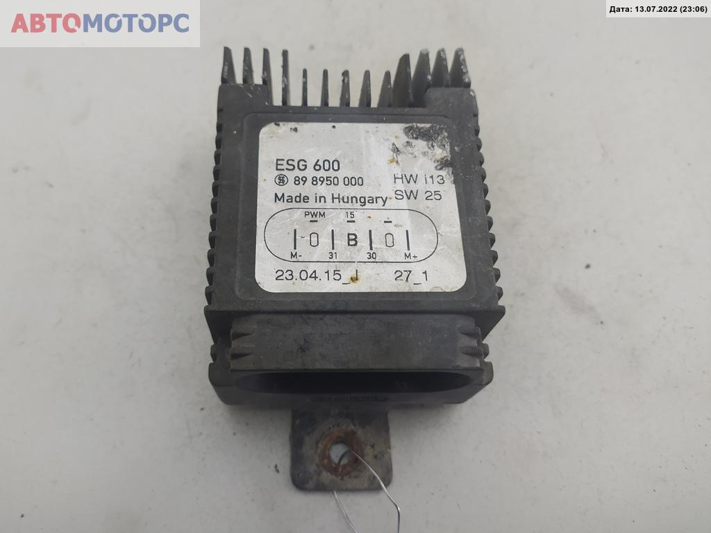 Блок управления вентилятора   600
