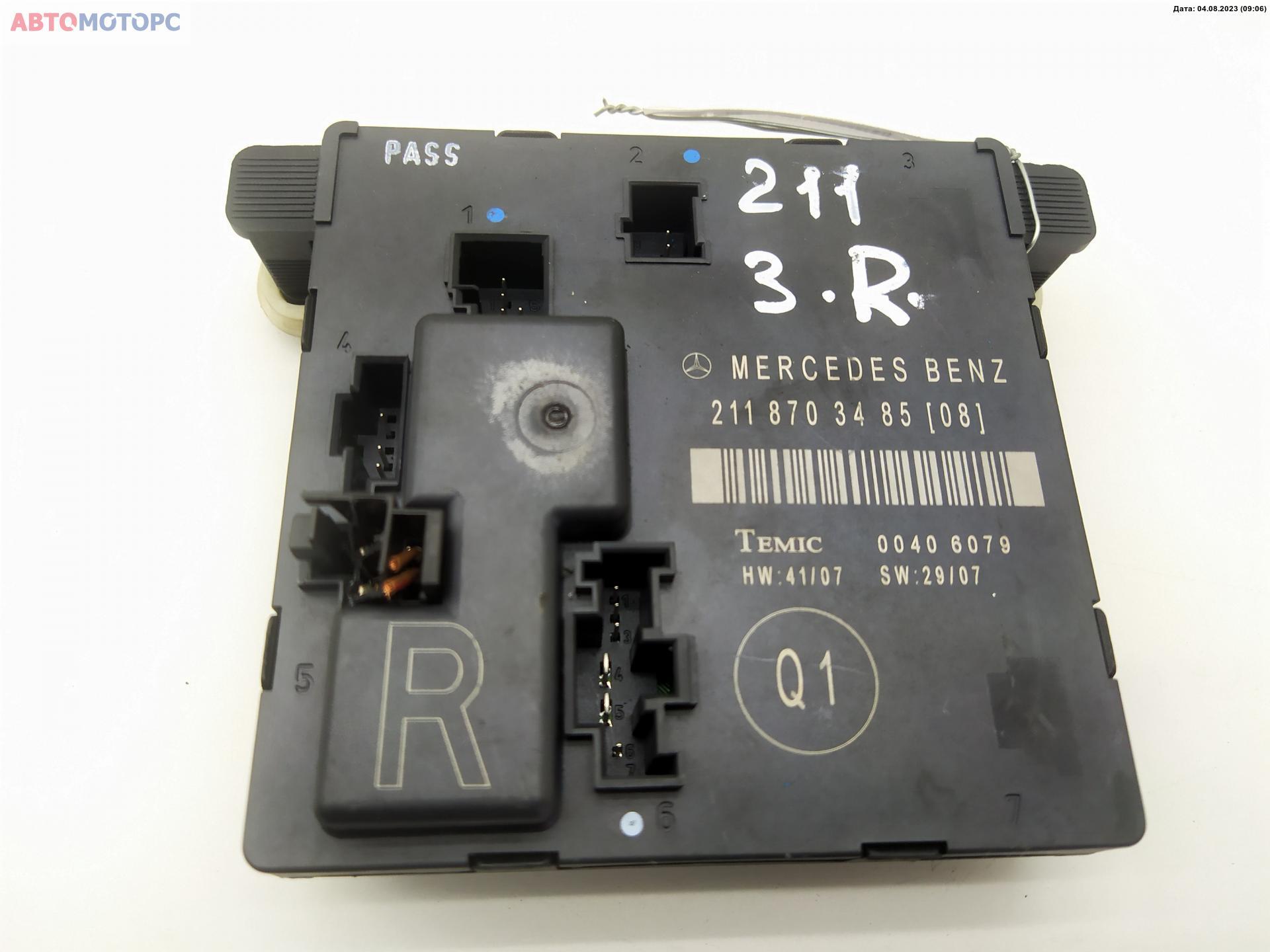 Блок управления двери задней правой   2118703485