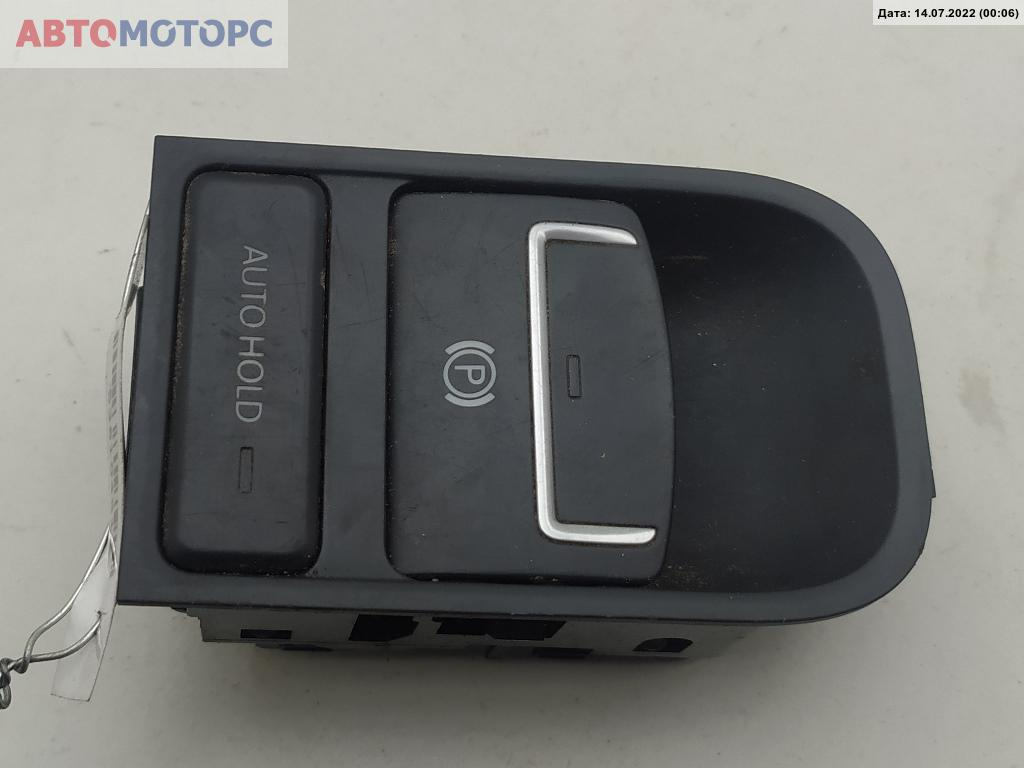 Кнопка ручного тормоза (ручника)   5n0927225a