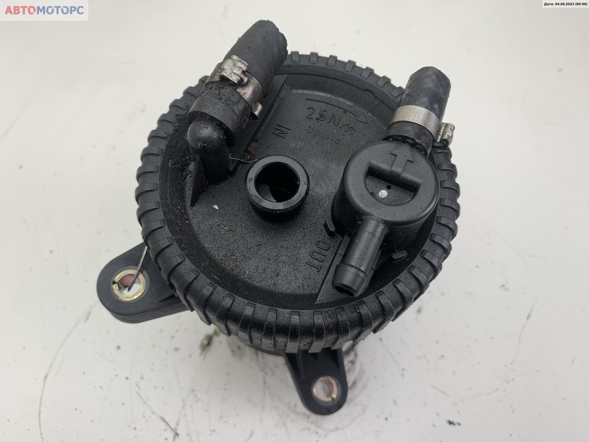 Корпус топливного фильтра   6110900952