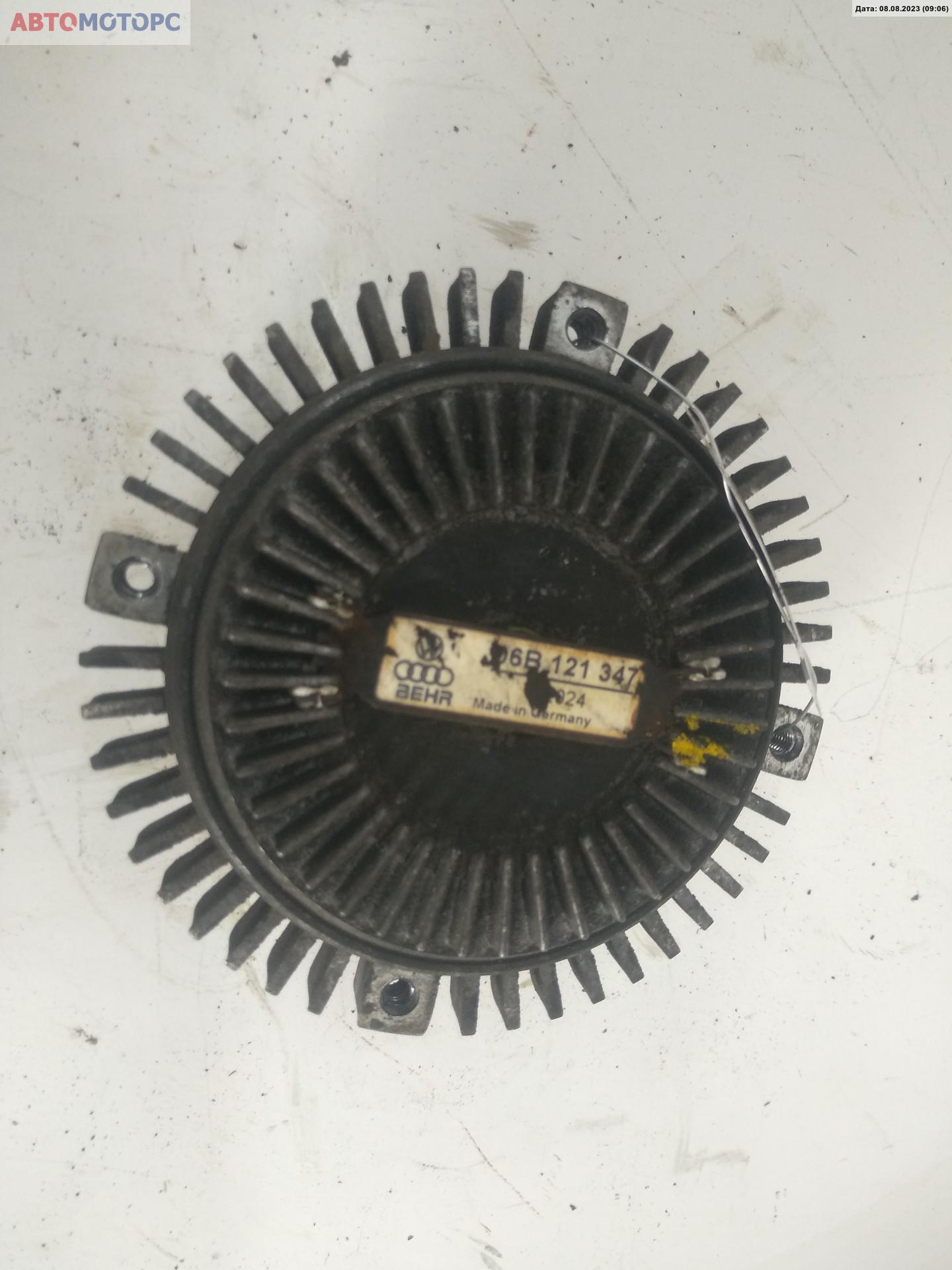 Муфта вентилятора