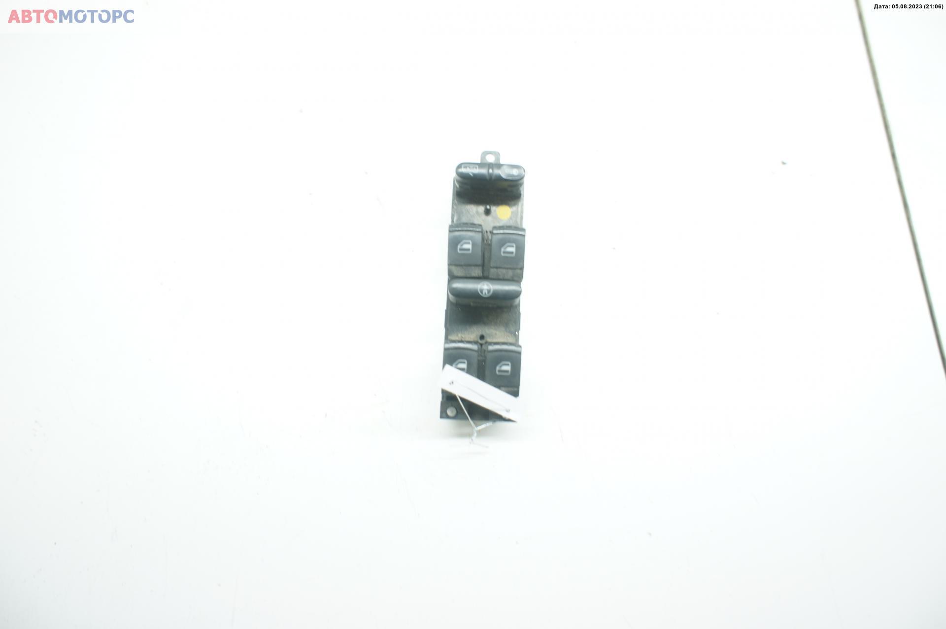 Кнопка стеклоподъемника переднего левого