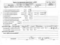 ДВС (Двигатель) Opel Astra G Артикул 900034132 - Фото #1