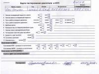 ДВС (Двигатель) Opel Omega B Артикул 900033092 - Фото #1