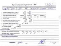 ДВС (Двигатель) Volvo 440 Артикул 900033456 - Фото #1