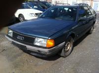 Audi 100 (C3) Разборочный номер L5073 #1