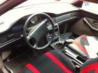 Audi 100 (C3) Разборочный номер 53044 #4