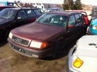 Audi 100 (C4) Разборочный номер 48303 #1
