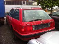 Audi 100 (C4) Разборочный номер S0591 #1