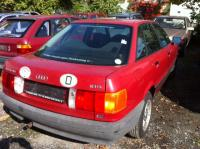 Audi 80 (B3) Разборочный номер 45987 #1