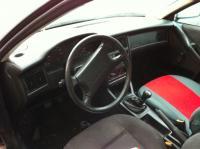 Audi 80 (B3) Разборочный номер X8795 #3