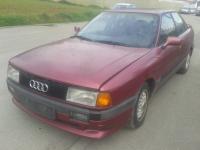 Audi 80 (B3) Разборочный номер 46336 #1