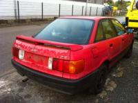 Audi 80 (B3) Разборочный номер X8862 #1