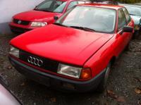 Audi 80 (B3) Разборочный номер X8934 #2