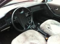 Audi 80 (B3) Разборочный номер 46854 #3