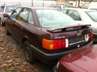 Audi 80 (B3) Разборочный номер 47298 #1