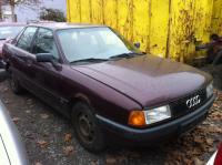 Audi 80 (B3) Разборочный номер 47298 #2