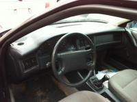 Audi 80 (B3) Разборочный номер 47298 #3