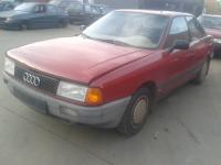 Audi 80 (B3) Разборочный номер 47447 #1