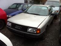 Audi 80 (B3) Разборочный номер 47691 #2