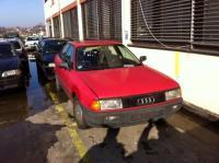 Audi 80 (B3) Разборочный номер Z2948 #1