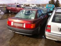 Audi 80 (B3) Разборочный номер 48197 #1