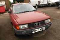 Audi 80 (B3) Разборочный номер 50782 #1