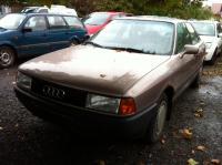 Audi 80 (B3) Разборочный номер 51034 #2