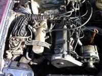 Audi 80 (B3) Разборочный номер 51287 #4