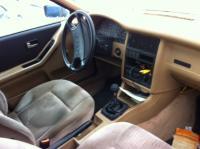 Audi 80 (B3) Разборочный номер Z3667 #3
