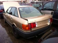 Audi 80 (B3) Разборочный номер Z3864 #1