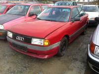 Audi 80 (B3) Разборочный номер 53391 #1