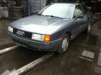 Audi 80 (B3) Разборочный номер 53438 #1