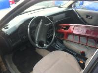 Audi 80 (B3) Разборочный номер 54017 #3