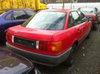 Audi 80 (B3) Разборочный номер 54169 #1