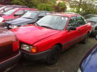 Audi 80 (B3) Разборочный номер 54169 #2