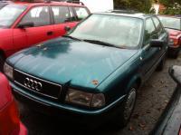 Audi 80 (B4) Разборочный номер 45311 #2